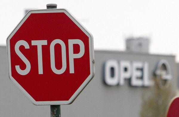 Завод Opel в Антверпене