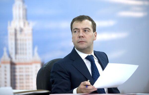 Президент РФ Дмитрий Медведев провел заседание комиссии по технической модернизации экономики России. Архив