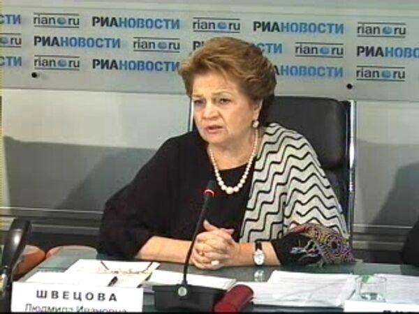 Празднование Дня матери в Москве
