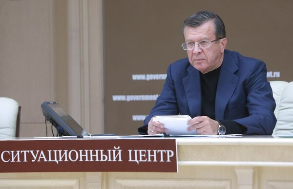 В.Зубков провел селекторное совещание в ситуационном центре Дома правительства РФ