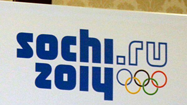 Логотип Олимпийских игр Сочи-2014