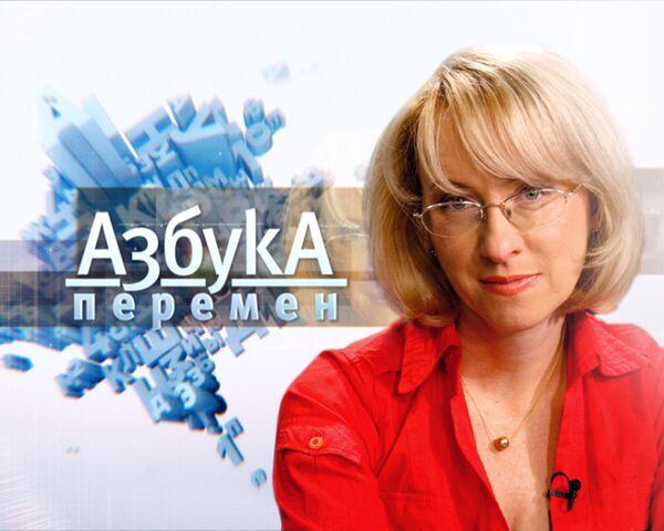Дикое общество: почему в России инвалиды не выходят на улицу