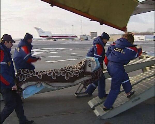 Экстренная эвакуация в Москву пострадавших в Хромой лошади