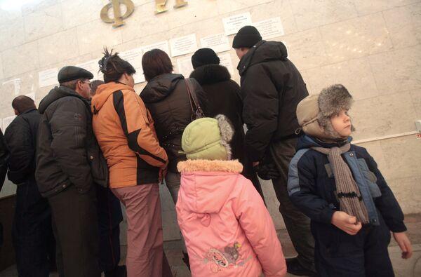 Пермское землячество в Москве поможет родственникам пострадавших при пожаре