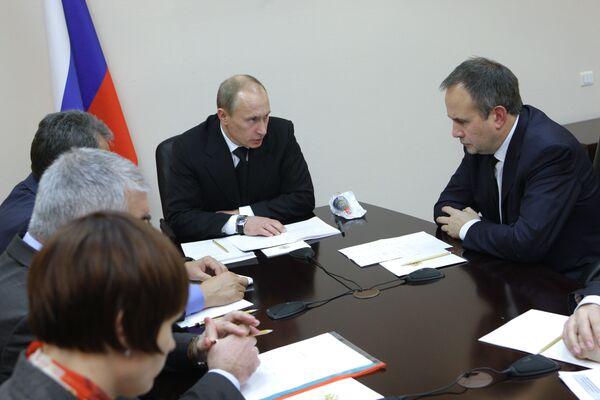 Три министра правительства Пермского края отстранены от должности