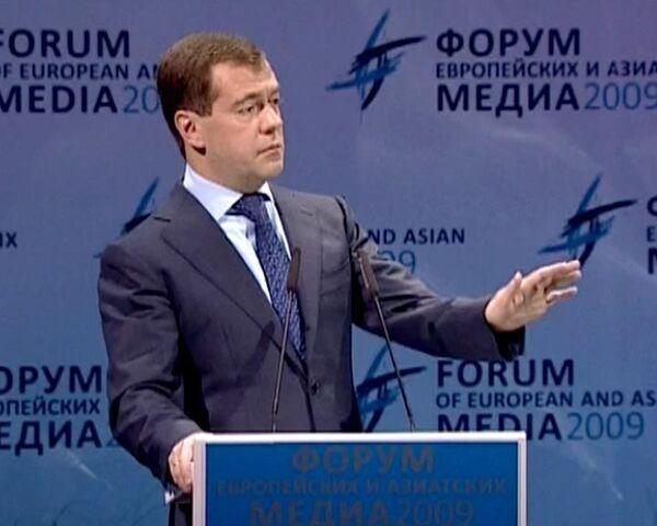 Медведев о поставках газа Украине, отношениях с Грузией и своем блоге
