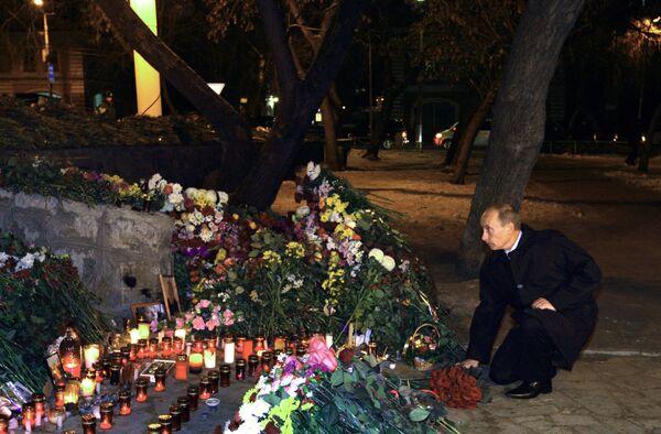 Председатель Правительства РФ В.Путин возложил цветы возле ночного клуба