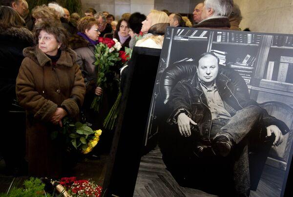 Церемония прощания с политиком и экономистом Егором Гайдаром в Центральной клинической больнице