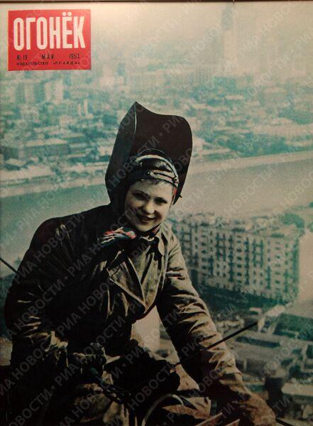 Обложка журнала Огонек за май 1953 года