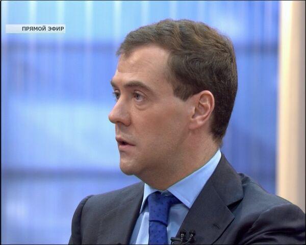 Медведев рассказал, что сейчас читает Ключевского, Пелевина и Ремарка