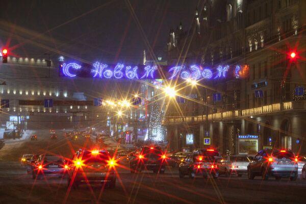 Серьезных происшествий с начала 2010 г в РФ не зарегистрировано - МВД