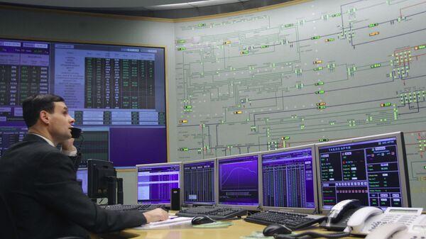 Центральный диспетчерский пункт ОАО Системный оператор ЕЭС