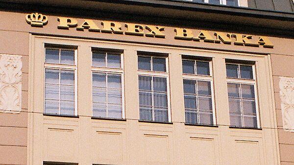 Здание главного офиса Парекс-банка в Риге