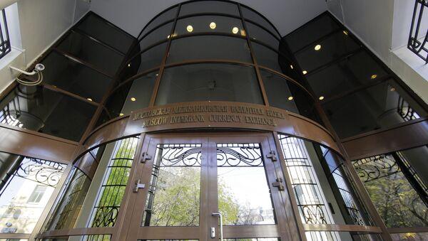 Московская Межбанковская Валютная биржа. Архив