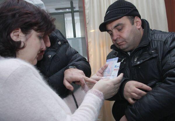 Выборы президента Украины. Архив