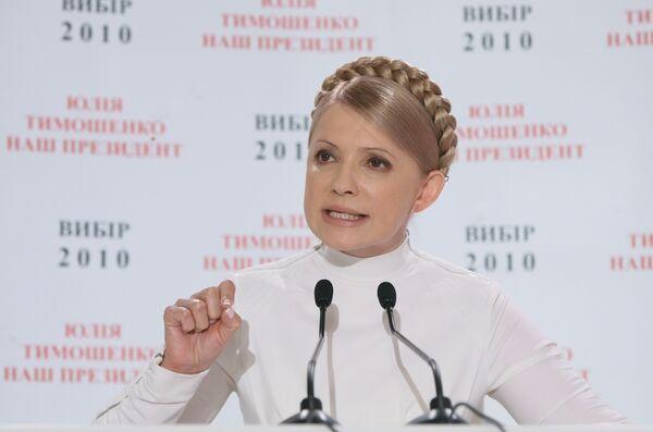 Юлия Тимошенко во время выступления в пресс-центре в Киеве