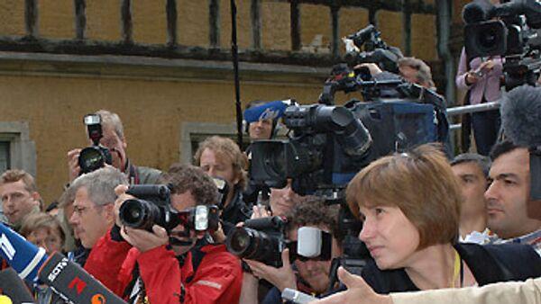 Журналисты. Архив