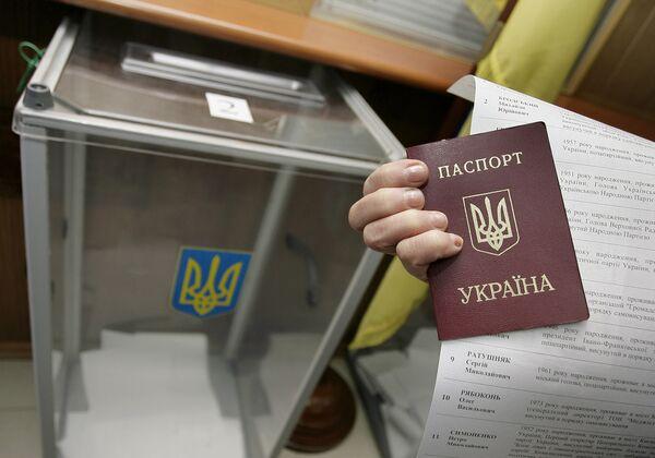 Голосование на выборах президента Украины. Архив