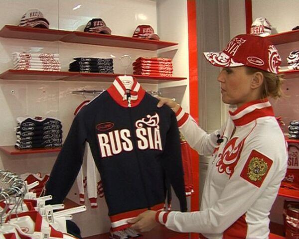 Юлия Бордовских показала форму, в которой россияне поедут в Ванкувер