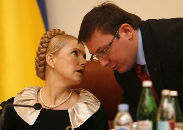 Премьер-министр Украины Юлия Тимошенко и министр внутренних дел Украины Юрий Луценко. Архив