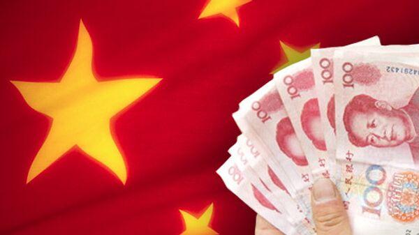 Китай не будет использовать свои резервы для спасения еврозоны