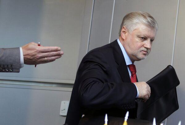 Председатель Совета Федерации, председатель партии Справедливая Россия Сергей Миронов. Архив