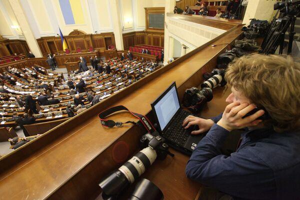 Заседание Верховной Рады. Архив