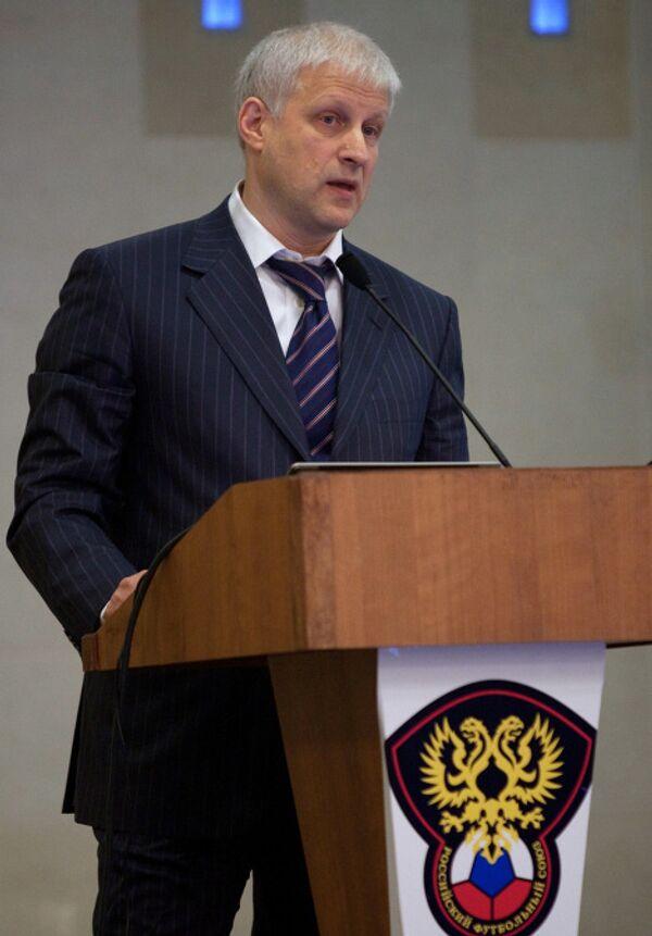 Сергей Фурсенко избран президентом Российского футбольного союза