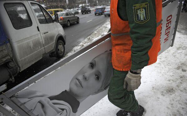 Янукович советует Тимошенко готовиться к отставке