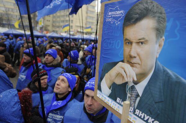Митинг сторонников Виктора Януковича