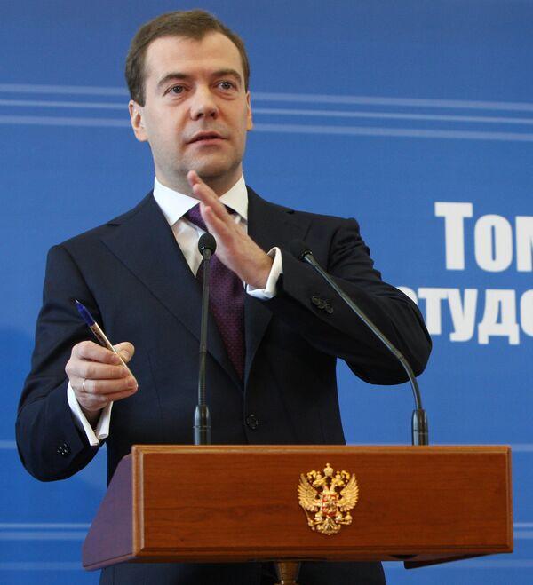 Ставку рефинансирования снизят в случае замедления инфляции - Медведев