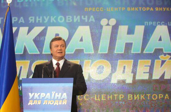 Избранный президент Украины Виктор Янукович