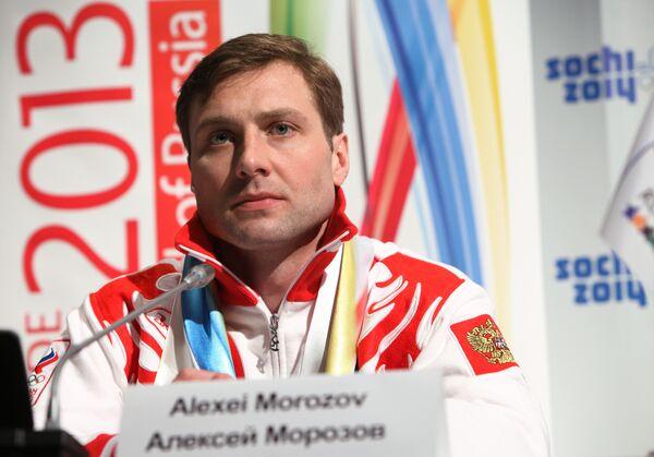 Алексей Морозов. Архив