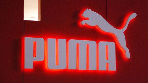 ff40181512bde4 Второй магазин Puma откроется в дисконт-центре
