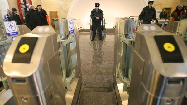 Турникеты метро. Архив