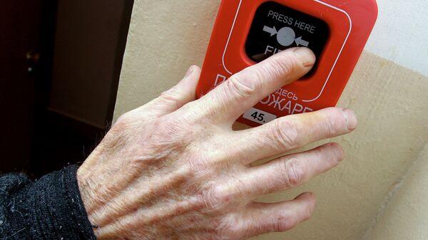Пожарная сигнализация в доме для престарелых