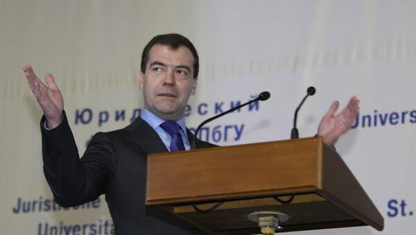 Президент РФ Дмитрий Медведев посетил юридический факультет СПбГУ