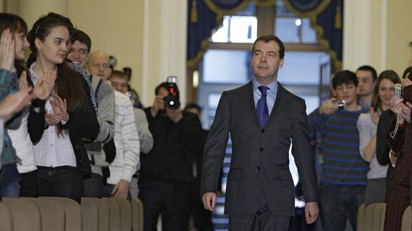 Дмитрий Медведев посетил юридический факультет СПбГУ. 2010 год