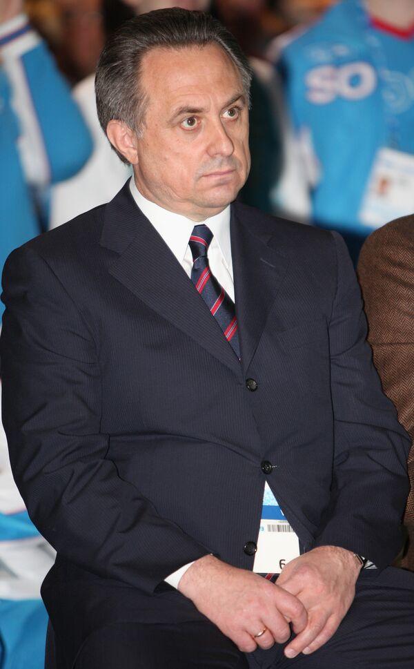 Виталий Мутко. Архив
