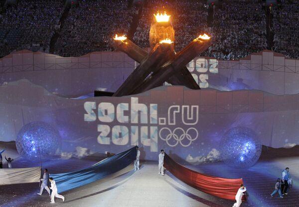 Презентация Сочи - столицы XXII зимних Олимпийских игр