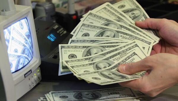 Курс доллара снизился на открытии во вторник на 13 коп - до 32,29 руб