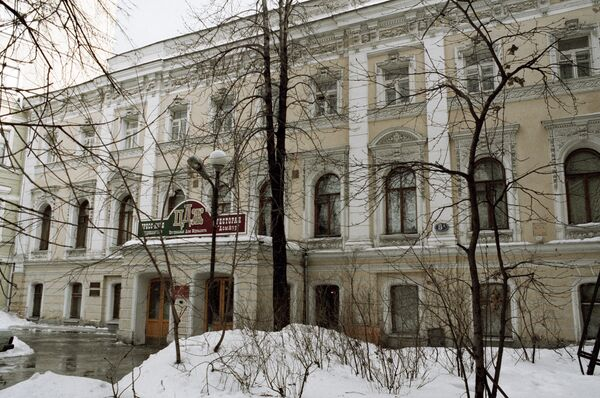 Здание Центрального Дома журналистов