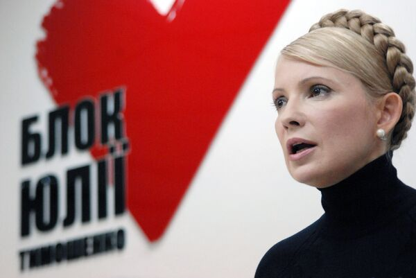Лидер украинской оппозиции Юлия Тимошенко. Архив