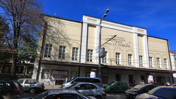 Здание театра им. А. С. Пушкина