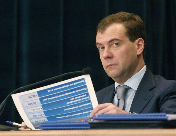 Дмитрий Медведев на заседании коллегии Генпрокуратуры