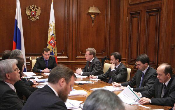 Президент РФ Д.Медведев проводит совещание. Архив