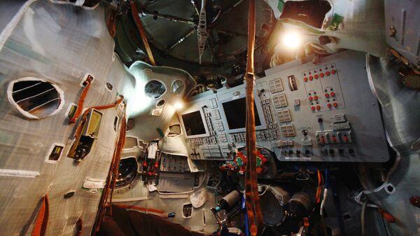 Центр подготовки космонавтов имени Ю.А.Гагарина