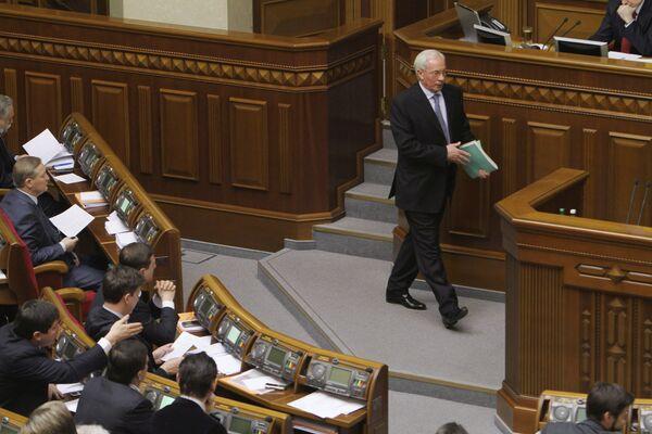 Новая коалиция в парламенте Украины. Архив