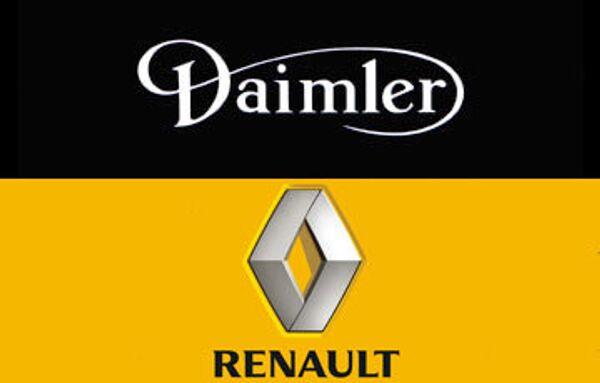 Бумаги Renault и Daimler растут на слухах о взаимном обмене акций