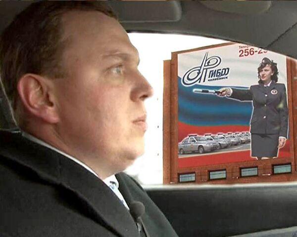 Сотрудников ГИБДД Челябинска обвиняют в избиении водителя